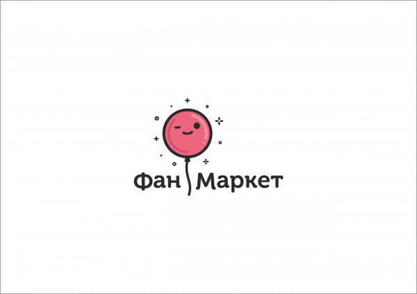 ФанМаркет,Воздушные шары и Товары для праздника,Красноярск