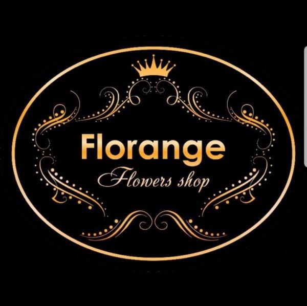 Florange, магазин,  Назрань