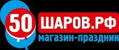 Цветок&Шарик  ,Интернет-магазин,Красноярск