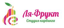 Ля-Фрукт, Букеты из клубники,Красноярск