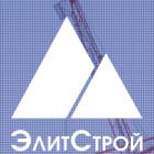 ЭлитСтрой, магазин,  Назрань