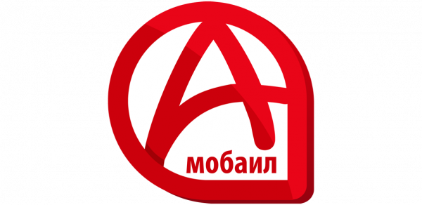 Alania Mobile, салон связи,  Назрань