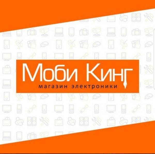 Mobi-king, салон связи,  Назрань
