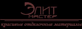 Элит Мастер,салон-студия,Барнаул
