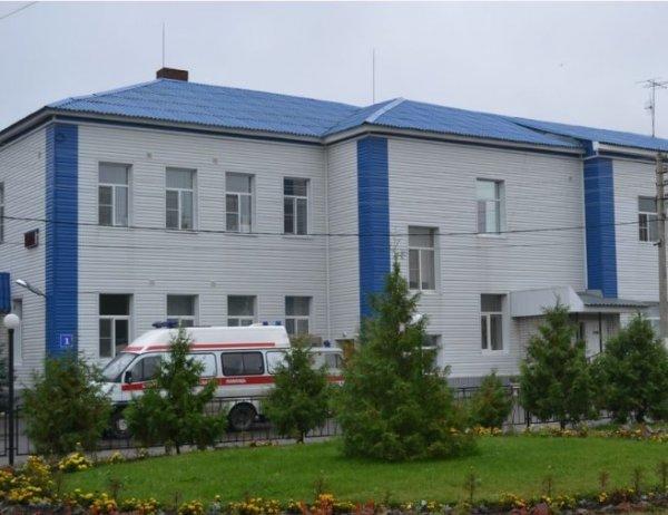 Company image - Центральная районная больница