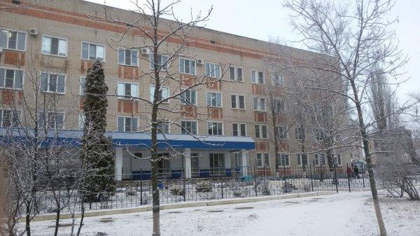 Company image - ЦРБ Поликлиника