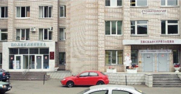 Городская поликлиника № 2, Поликлиника для взрослых, Ижевск