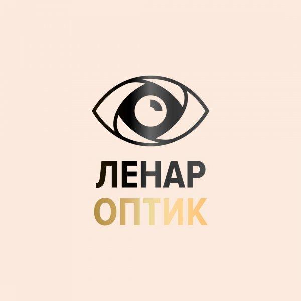 Ленар Оптик,Очки и Линзы,Нальчик