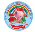 Company image - УЗ БГП № 3