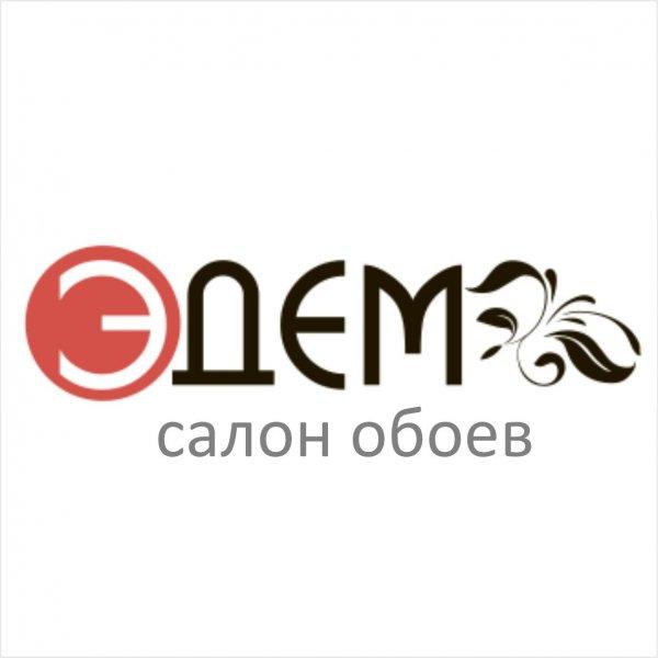 Магазин Эдем,магазин обоев,Нальчик