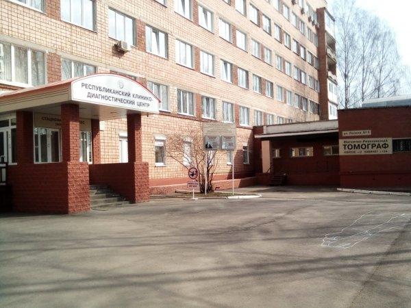 Республиканский клинико-диагностический центр, Поликлиника для взрослых, Детская поликлиника, Женская консультация, Ижевск