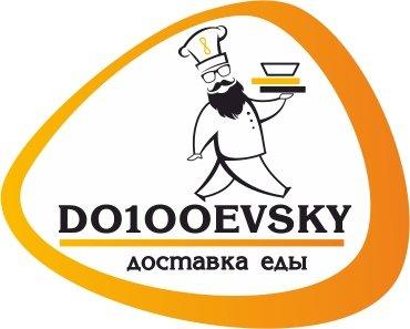 Do100evsky, Кафе, Доставка еды и обедов,  Можга