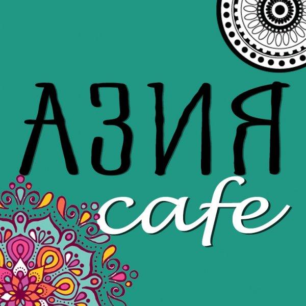 Азия, Кафе, Суши-бар, Можга