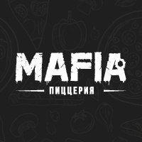 Mafia Pizza, Доставка еды и обедов,  Можга