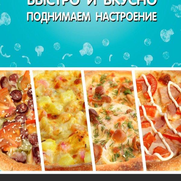 Пиццерия PizzaDeli,Пиццерия, Кафе,Можга