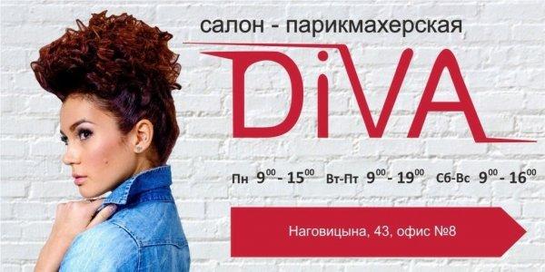 Салон Парикмахерская DIVA,Парикмахерская, Косметология,Можга