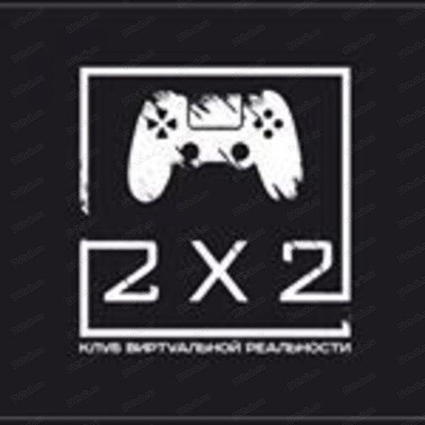 Виртуальная реальность 2x2, Клуб виртуальных игр, Хабаровск