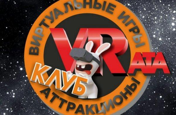 VRata, клуб виртуальной реальности, Хабаровск