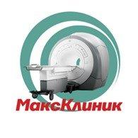 МРТ-МаксКлиник,Дальневосточный центр инновационной диагностики и эндоскопической хирургии,Хабаровск