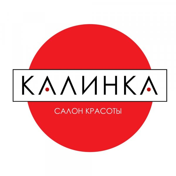 Салон красоты Калинка, Салон красоты, Ногтевая студия, Парикмахерская, Можга