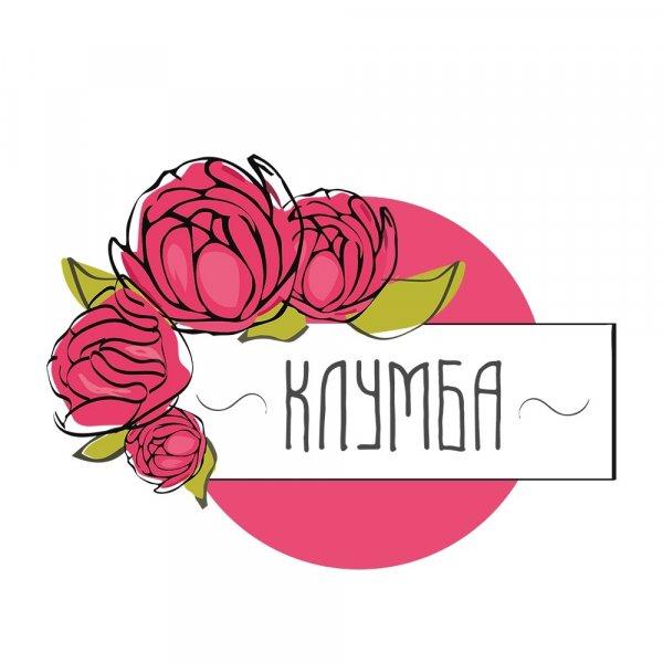 Цветочный магазин Клумба, Магазин цветов, Можга