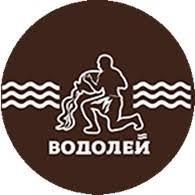 Водолей, водно-оздоровительный комплекс, Хабаровск