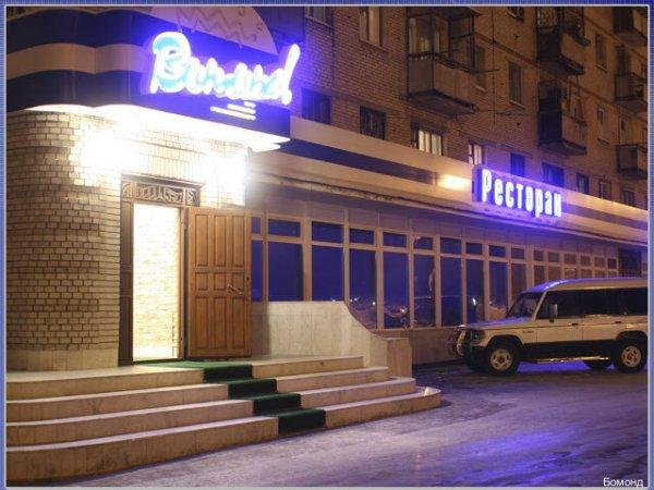 Бомонд, гостинично-развлекательный комплекс, Хабаровск