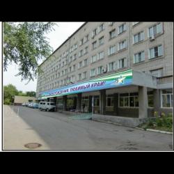 Детская краевая клиническая больница им. А.К. Пиотровича, больница, Хабаровск