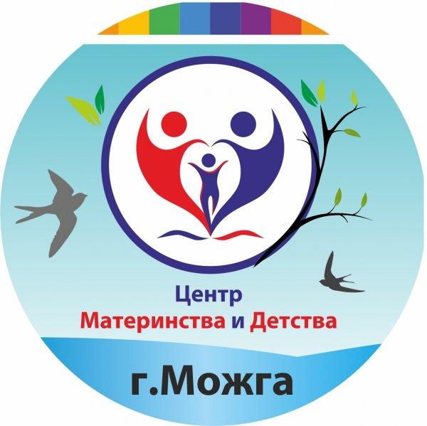 Центр материнства и детства, Центр развития ребёнка, Клуб досуга, Можга