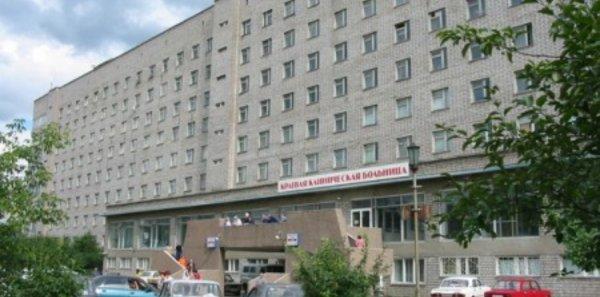 Клиническая краевая больница №1 им. профессора С.И. Сергеева, больница, Хабаровск