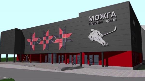 Ледовая арена Можга,Спортивный комплекс,Можга
