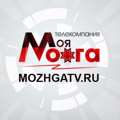 МУП МТРК Можга,Телекомпания, Рекламное агентство, Видеосъёмка,Можга