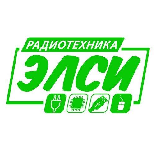 Элси,Магазин электротоваров, Радиотехника, Крепёжные изделия,Можга