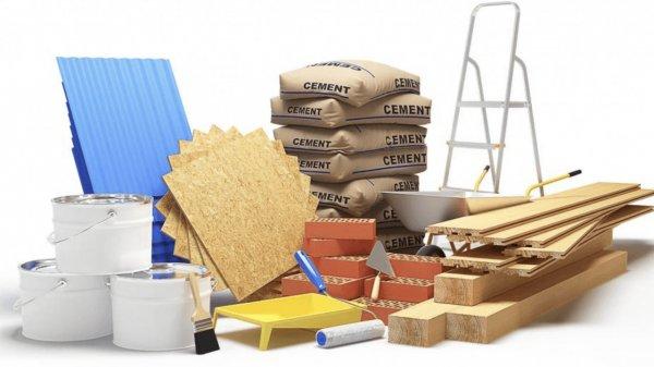 Байтерек , Розничная продажа строительных и хозяйственных товаров для дома и сада,  Талгар