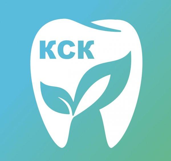 Каинская стоматологическая клиника,Стоматологическая клиника,Куйбышев