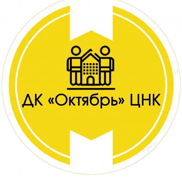 ДК Октябрь,Дом культуры,Можга