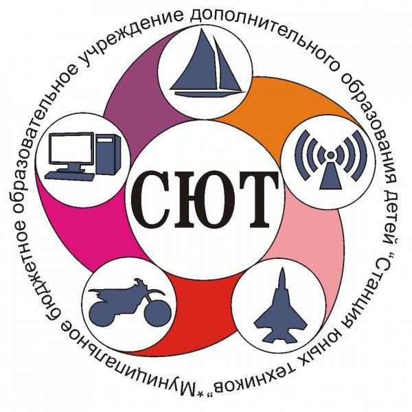 Станция юных техников,Дополнительное образование, Учебный центр,Можга