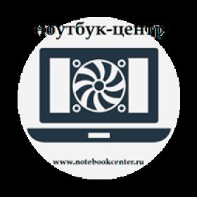 Ноутбук центр,Продажа/Ремонт ноутбуков,Нальчик