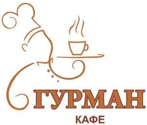 Кафе Гурман, Восточно-европейская кухня ,  Талгар