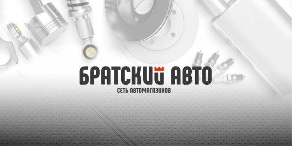 Братский,Магазин автозапчастей и автотоваров, Аккумуляторы и зарядные устройства,Можга
