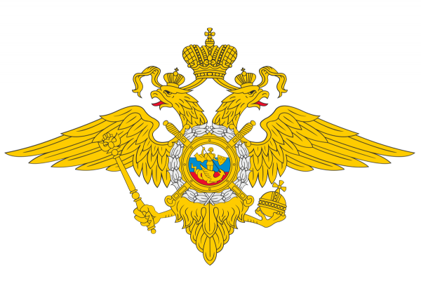 Участковый пункт полицииПобеды проспект, 13