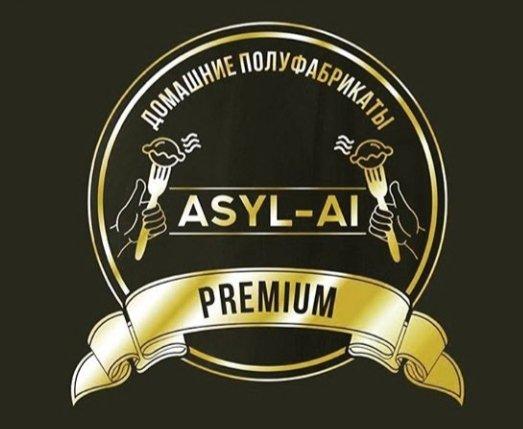 Asyl-Ai, магазин, Мясо / Полуфабрикаты,,  Актобе