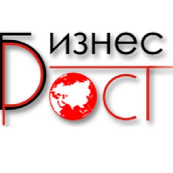 Бизнес Рост,Компьютерный магазин,Степногорск