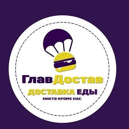 ГлавДостав,Доставка еды,Можга