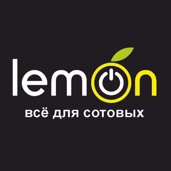 Мобильная скупка Lemon,Товары для мобильных телефонов, Комиссионный магазин, Салон связи,Можга