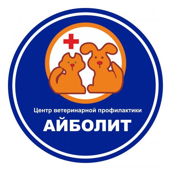 Айболит,Ветеринарные услуги,Можга
