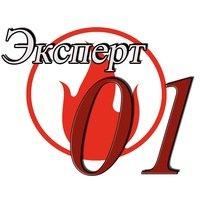 Эксперт-01Ленина, 2п ст16