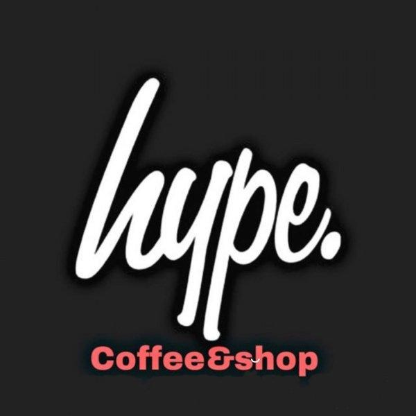 Hype, Кофейня,🍫Сладости из Европы и Азии, Куйбышев