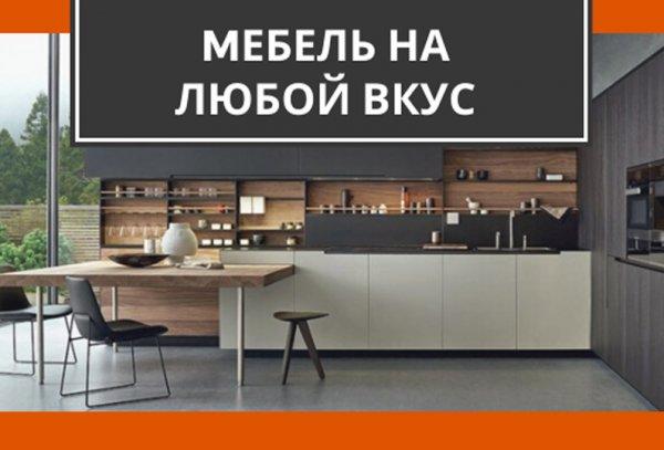 Мебель на заказ Талгар