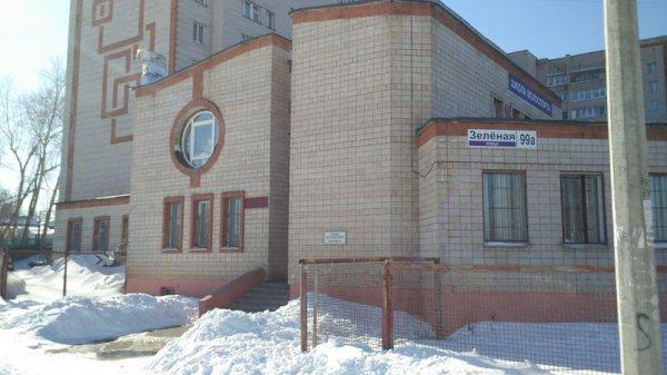 Школа велоспорта, Общеобразовательная школа, Ижевск